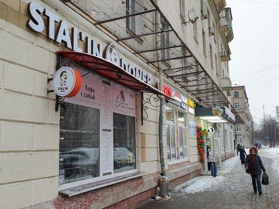В Москве задержан хозяин шаурмичной «Сталин»
