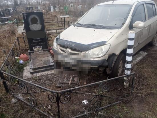 Водитель легковушки снес оградку на Северном кладбище в Ростове