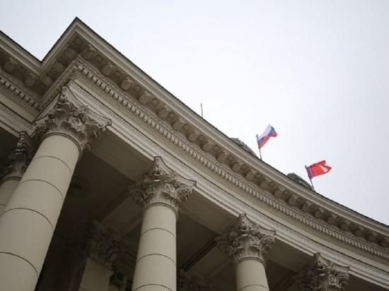 Андрей Бочаров выразил соболезнования семье Александра Никитина