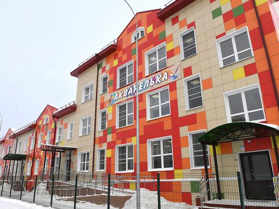 Губернатор Тверской области проверил готовность к открытию нового детского сада в Торжке