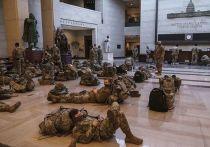 Кадры бойцов Национальной гвардии США, валяющихся кучами на полу в Капитолии выглядят удивительно
