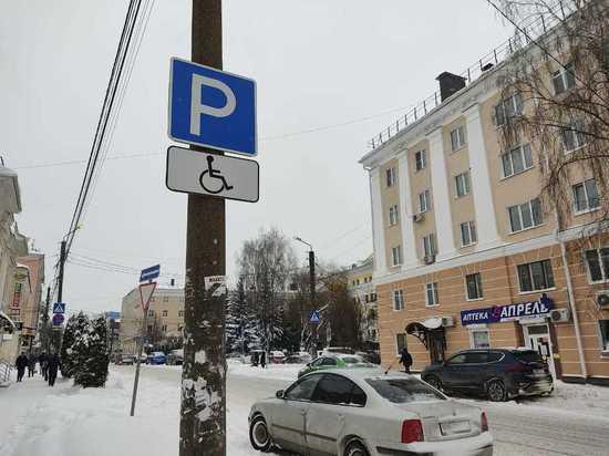 Калужане возмущены ростом парковочных мест для инвалидов