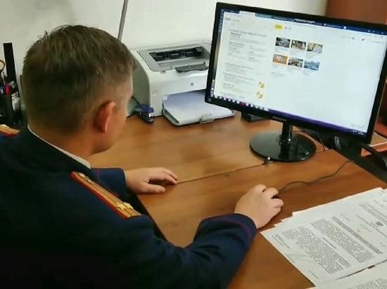 Следователи выясняют подробности падения ребенка в колодец в Твери
