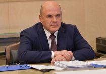 Преодолевать последствия пандемии Россия собирается на протяжении ближайших десяти лет