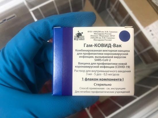 """В больницу Обнинска поступила первая тысяча доз вакцины """"Спутник V"""""""