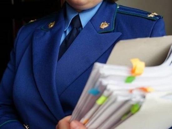 Ярославскую больницу проверит прокуратура photo