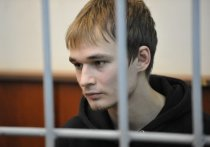Находящемуся в СИЗО аспиранту мехмата МГУ Азату Мифтахову, которого обвиняют в хулиганстве, стало известно об открытом письме в его защиту, под которым подписались свыше 2,5 тысяч математиков из 15 стран