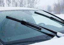Германия: Очищать лобовое стекло от снега при работающем двигателе — запрещено