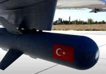Британия отказалась от поставок Турции комплектующих для ударных беспилотников