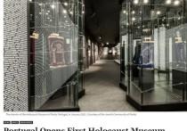 В Португалии открыли первый музей Холокоста в стране