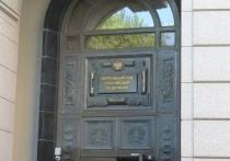 В Архангельской области ликвидированы несколько региональных отделений политических партий
