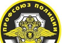 За ярославского полицейского застреллившего дагестанца заступился профсоюз полиции