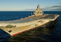 России лучше отказаться от своего единственного авианесущего крейсера «Адмирал Кузнецов»