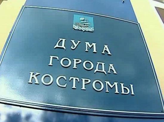 Сегодняшнее заседание Костромской городской Думы выдалось оживленным, что и понятно — на нем обсуждались непростые отношения между городскими властями и компанией ТГК-2, взявшей в концессию городские теплосети