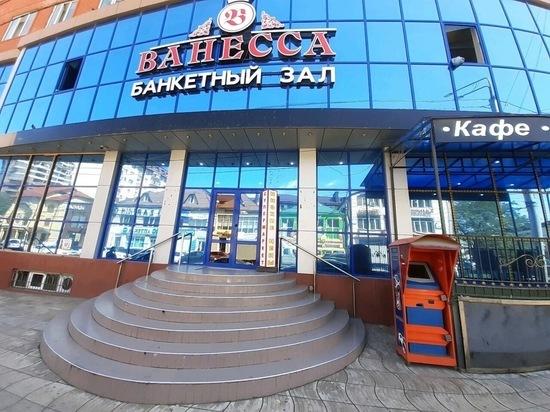 Руководство банкетного зала в Дагестане ответит перед судом