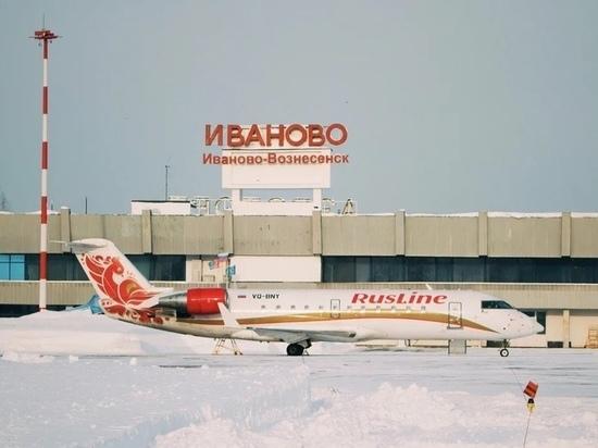 Делом экс руководителя ивановского аэропорта занялись в Санкт-Петербурге