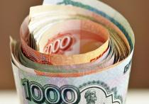 Зарплаты в России будут расти, заявила замминистра экономического развития Полина Крючкова на Гайдаровским форуме