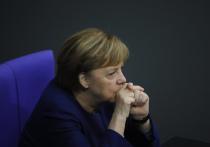 В Германии открывается съезд Христианско-демократического союза (ХДС), в ходе которого после почти года внутрипартийной борьбы будет определён новый лидер правящей партии