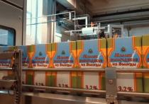 УОМЗ им. Верещагина переработал порядка 82,5 тысяч тонн сырого молока