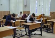 В Серпухове впервые проходил региональный этап всероссийской олимпиады школьников