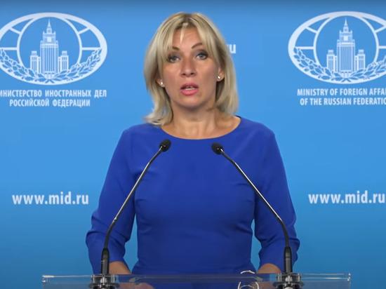 Захарова раскрыла причину выхода России из Договора по открытому небу