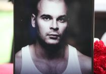 Обнародована еще одна записка Максима Марцинкевича по прозвищу Тесак, который был найден мертвым 16 сентября 2020 года в камере СИЗО №3 Челябинска