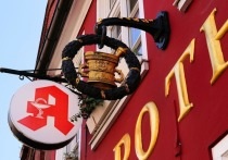 Германия: Экспресс-тесты теперь можно сделать в аптеках и у стоматологов