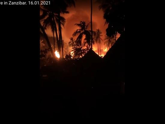 На Занзибаре от пожара пострадал отель, в котором жили русские туристы