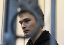18 января Головинский суд должен вынести приговор по уголовному делу о нападении в январе 2018-го на офис «Единой России» в Ховрино на севере Москвы