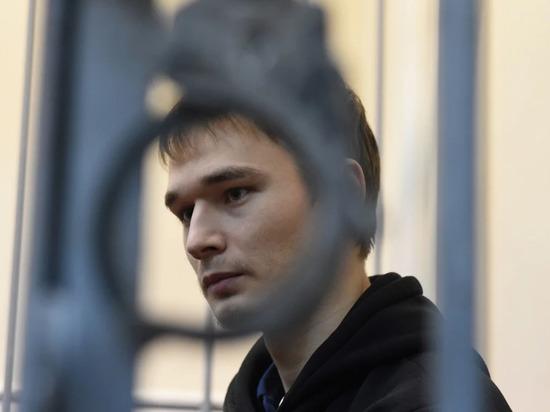 Ученому грозит 6 лет лишения свободы за поджог офиса «Единой России»