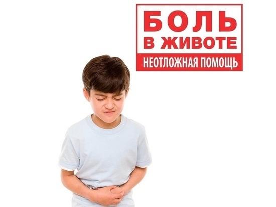 Комаровский объяснил, при какой боли в животе нужно обратиться к врачу