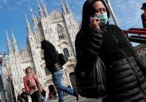 Европейский коронавирус начался в Италии, и статистика в стране всё ещё неутешительная: по данным на 16 января 2021 года, там выявили 16 144 новых заболевших за сутки, накануне – 17 243 человека