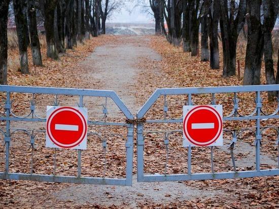 На автотрассе Каменноозерное-Медногорск введено ограничение движения