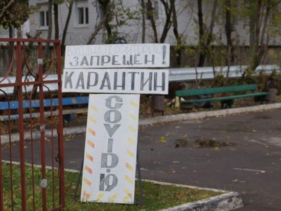В Калужской области обновили ковид-статистику