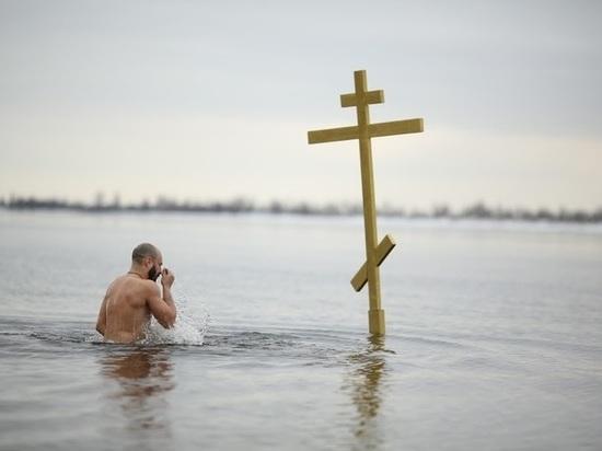 Сразу в пяти районах Волгоградской области отменили крещенские купания