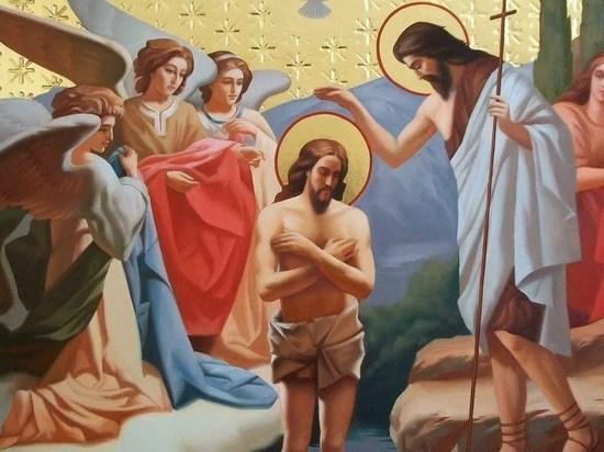 В чем нельзя ошибиться в Крещенский сочельник, 18 января