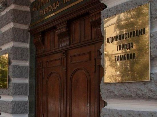 Стали известны кандидаты на должность главы Тамбова