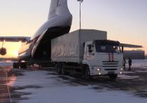 Из Москвы в Азербайджан вылетела еще одна группа саперов