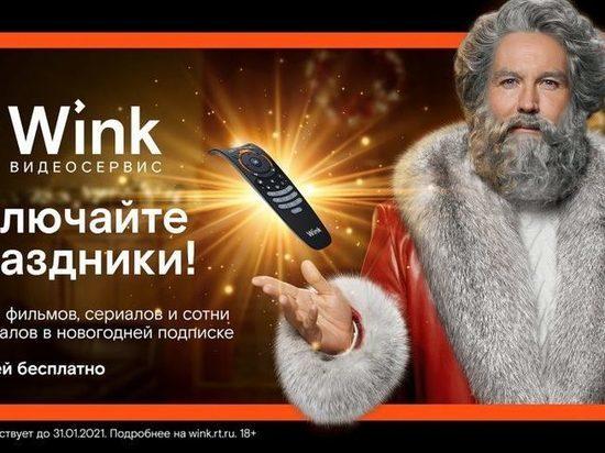 На новогодних каникулах Wink смотрели в 1,7 раза больше, чем в прошлом году