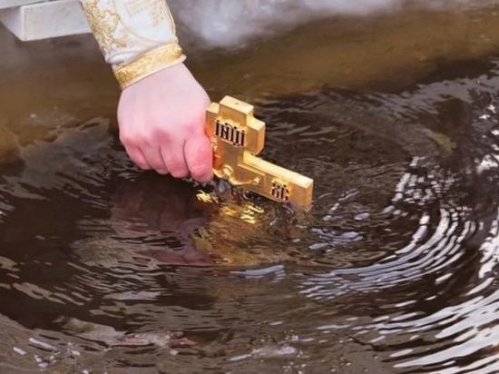 Жителей Ставрополя предостерегли от крещенских купаний
