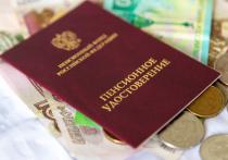 В Госдуме предложили выплачивать страховую пенсию по случаю потери кормильца семьям работников здравоохранения, которые принимали участие в борьбе с пандемии COVID-19 и умерли от коронавируса