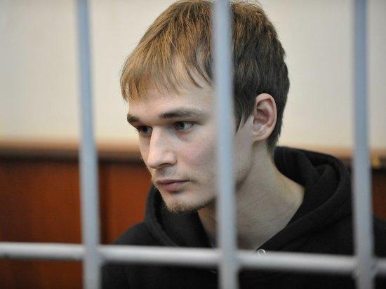 Аспиранта МГУ Азата Мифтахова приговорили к 6 годам колонии общего режима