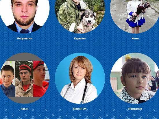 В числе героев 2020 года в России – врач из Марий Эл