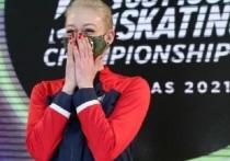 Американцы – традиционно главные конкуренты россиян. В спорте тоже самое. Ранее и в фигурном катании внимательно следили за противостоянием сборных России и США, особенно на командном турнире Олимпиады-2018. Через год в Пекине состоится новая Олимпиада, только вот у американцев больше нет шансов. «МК-Спорт» расскажет, почему.