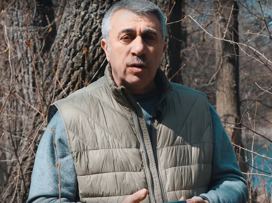 Комаровский назвал высочайшую чистоту главной проблемой современности
