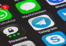 «Я уже слышал, что Telegram хотят помешать предоставлять свои услуги, это будет интересно», - сказал в понедельник глава МИД РФ Сергей Лавров, комментируя новость о том, что в США хотят запретить детище Павла Дурова