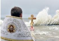 В Сочи отменили крещенские купания из-за опасных погодных условий