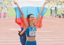 Ласицкене раскритиковала идею заменить гимн России мелодией