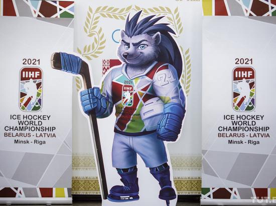Чемпионат мира по хоккею 2021 года не будет проходить в Минске. Как сообщает пресс-служба Международной федерации хоккея (IIHF) на совете организации, который состоялся 18 января, было принято решение о переносе запланированных матчей хоккейного чемпионата мира из белорусской столицы.