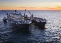 Швейцарская страховая фирма Zurich Insurance Group отказала в своих услугах задействованным в создании «Северного потока - 2» (СП-2) морским судам